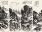北京正规古董古平台玩交易平台,免费鉴定,可保证快速出手变现