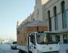 牡丹江地区货车出租
