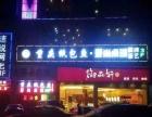 雁塔区餐饮娱乐一体化低*价转让(联城推广)