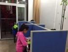 南坪 上海城小区内家教班转让