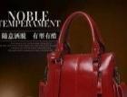 女包加盟 箱包皮具 投资金额 1万元以下