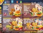 抚州炸鸡汉堡店加盟 日销售额都在3000千元左右