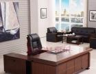 专业网购家具安装维修售后服务