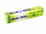日本零食 悠哈奶糖 特浓抹茶炼乳牛奶糖 40g条装 日本味觉糖