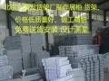 定制货架 库房货架 仓储货架 仓库货架 重型货架