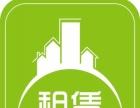 出租岭泉镇龙泉花园30平米车库200元/月