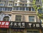 万阳公寓 1-2层 165平米 商品房/商住两用 诚意出售