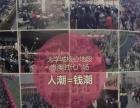 花溪大学城门面商铺出售12所大学25万师生60万人