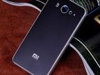 小米2手机保护壳 小米2S手机壳套 小米M2S金属磨砂后盖外壳手机壳