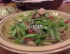泗洪土炤台,大厨上门烧菜服务