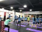 广州速八减肥训练营,从此远离肥胖,没用你打我!