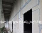 琼海全自动隔墙板生产线/隔墙板机加盟/环保新技术