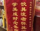 芜湖专业培训机构名思教育专一对一培训机构
