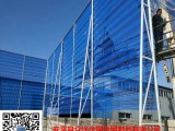 唐山防风抑尘网安装价钱金属环保挡风墙定做