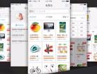郑州APP开发农家乐app开发 深山自有美景美食美妙人生