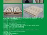 木托盘 烟熏蒸木托盘 热处理木托盘 消毒木托盘 商检木托盘