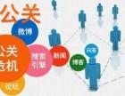 跟着千锋网络营销老师了解移动互联网现状分析