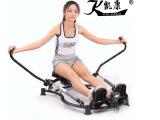 凯康划船器 锻炼胸肌腹肌健身器材家用划船机仰卧起坐收腹运动机