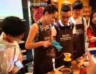 宁波咖啡馆创业指导-咖啡西点创业指导班