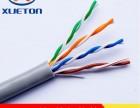东莞讯利厂家批发低价电线电缆