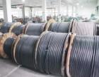 广州高价回收电线电缆/二手电线/废旧电缆 上门回收/诚信为本