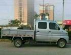 小货车长短途大小型搬家搬场提货送货小杨