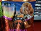 小型犬及幼犬奶糕粮
