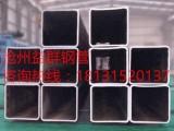沧州益群 方矩管 焊管 无缝管 直缝管 厂家价格 尺寸表