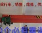 单梁双梁桥式门式行吊起重机行车销售维修制造改造