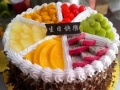 蚌埠怀远淮上生日水果巧克力蛋糕店市区免费送货上门