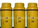 河南开封厂家硫酸98%,92,5%,104.5%,试剂硫酸