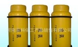 供应液氨(氨气)99.99,冷库用高纯液氨,脱硝液氨