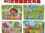 木制玩具 40片拼图拼板幼儿早教益智玩具 拼图/拼板 儿童玩具