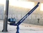装修吊机(一次300公斤,适合7楼以下吊运)