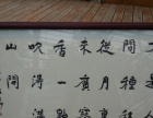 字画批发订制,国画山水画客厅画,西安国画名家,笑语堂