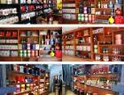 杏花村清香型散白酒招商加盟 批发 厂家直销 回头客90%