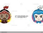 深圳企业吉祥物 VI 品牌设计公司哪家好