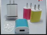 新款 4代 双色 充电器 三星小米华为智能手机通用充电头 充电器
