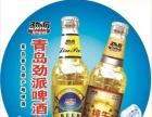劲派啤酒德国慕尼黑啤酒现面向广东各市级县级招收代理