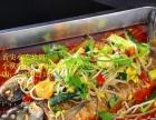 夏天到了最热门的夜宵在哪里?重庆正宗万州烤活鱼加盟