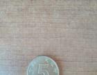 各种收藏钱币