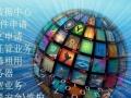 辽宁多线服务器托管、双线云主机、办理互联网经营资质