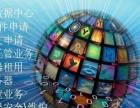 服务器托管,云服务器,域名注册备案
