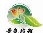 青岛景程国际旅行社因公司扩大经营,现招收财务主管