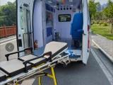 河源市人民醫院正規救護車長途轉運
