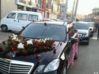 呼市久久奔驰婚礼专业車隊 为您竭诚提供各种婚車套餐价格