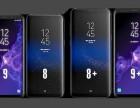 苏州新区上门回收二手oppo苹果X XS三星华为品牌手机抵押
