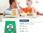澳大利亚原装进口德运奶粉,适合3岁以上,学生,青年,减肥人士