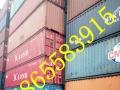 批发销售二手集装箱、冷藏集装箱、集装箱改造房、框架箱