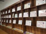 成都锦江自考汉语言文学专业报助学站的优势